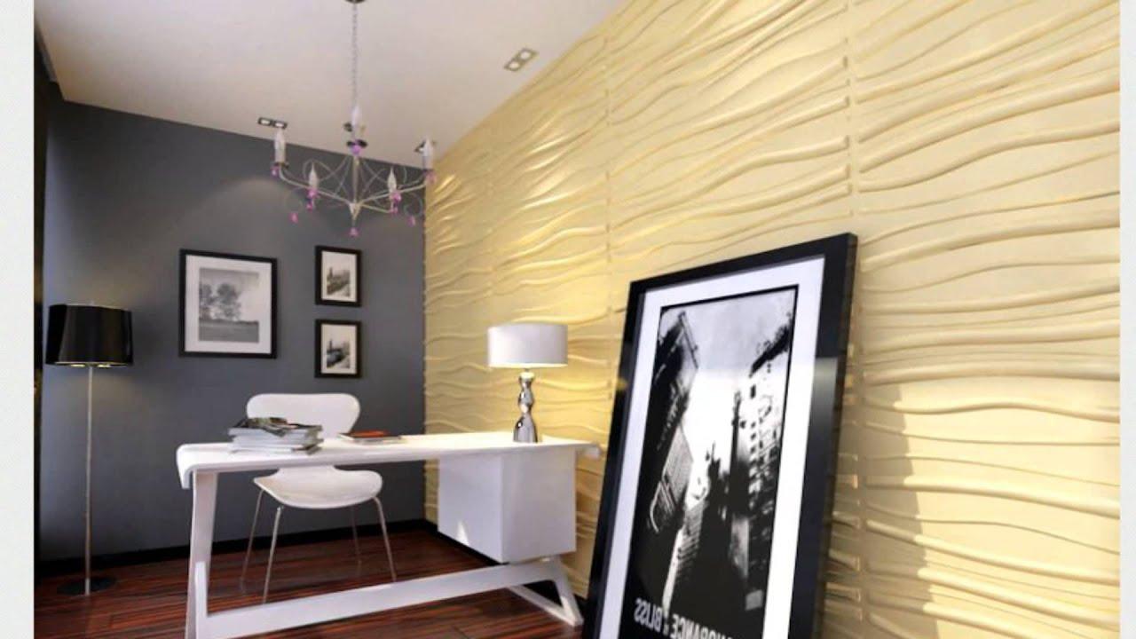 les panneaux mural 3d revetement mural 3d les panneaux muraux 3d maroc youtube. Black Bedroom Furniture Sets. Home Design Ideas