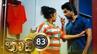 Naadi | Episode 83 - (2020-01-01) | ITN Thumbnail