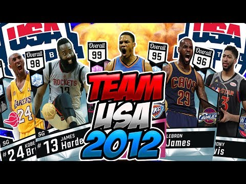 NBA 2K17 MYTEAM 2012 USA BASKETBALL GAMEPLAY! THEY SAID THIS TEAM COULD BEAT THE DREAM TEAM!