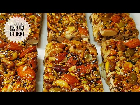 Simple Healthy Protein Energy Bar Chikki Recipe - How To Make Energy Bar/ Dry Fruits Bar Recipe