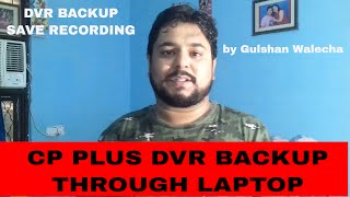 CP Plus DVR Backup Throgh Laptop! CP PLUS DVR RECORDING SAVE/BACKUP OPTION!