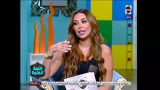 اللمة الحلوة - احمد خالد صالح : يتحدث عن حياتة ولماذا كان يريد أن يصبح طيار