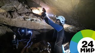 Из затопленной пещеры в Таиланде вывели шестерых школьников - МИР 24