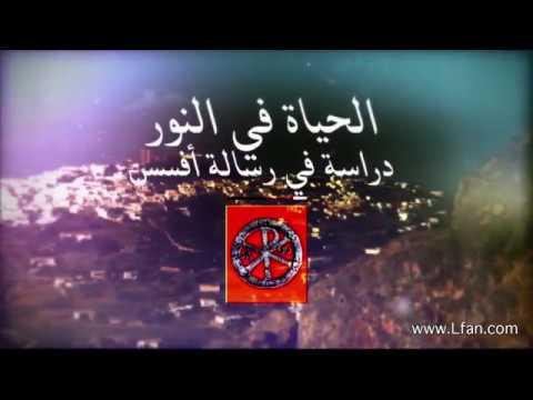 01- ما الذي تعرضت له مدينة أفسس نتيجة موقعها الجغرافي؟
