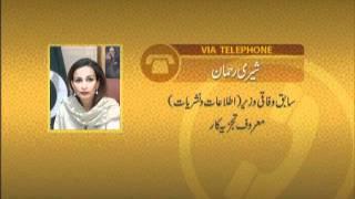 MTA Ahmadiyya - Interview with Sheri Rehman - Status of Ahmadies Qadianis p2.