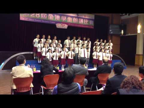 Macau Anglican College poetry 2013