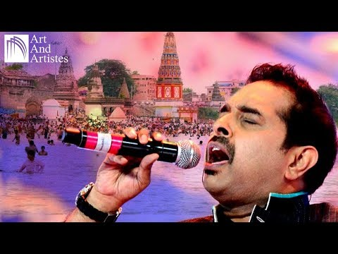 Shankar Mahadevan Songs | Majhe Maher Pandhari | Devotional Songs | Art And Artistes