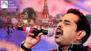 Shankar Mahadevan Songs | Majhe Maher Pandhari | Devotional Songs | Art And Artistes