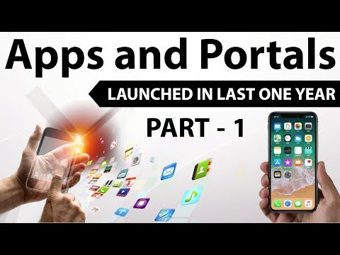 Mobile Apps and web Portals launched in last one year - Part 1 - Current affairs 2018 in Hindi