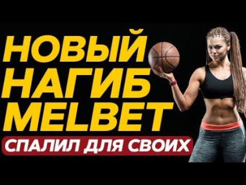 В современном мире ставки на спорт в интернете рассматриваются как особый тип финансовых операций, который имеет массу сходств с инвестиционными проектами.