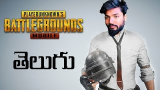 PUBG New Update IS HERE !! | PUBG NEW UC TRICK ALSO HERE LOL | LOVE YOU GUYS