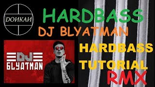 free mp3 songs download - Russian hardbass dоикаи mp3 - Free