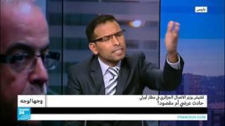 ...تفتيش وزير الاتصال الجزائري في مطار أورلي.. حادث عرضي