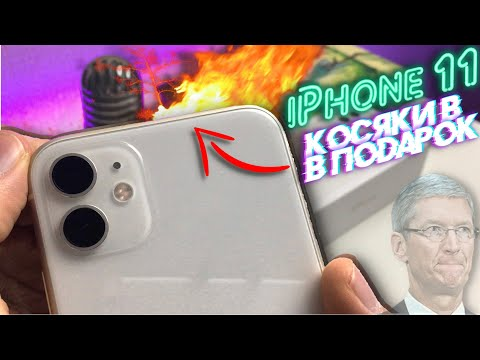 Купил IPhone 11 - ТОРЧИТ КЛЕЙ и БОЛЬШАЯ ЩЕЛЬ в корпусе