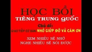 Học Tiếng Trung Bồi quá dễ - Chủ đề: Giao tiếp cơ bản: GIÚP ĐỠ VÀ CẢM ƠN