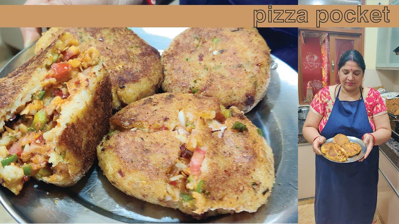 Pizza Pockets | पिज़्ज़ा पॉकेट्स इतना टेस्टी बीना आटे या मैदा के | Pizza Pockets Recipe at Home