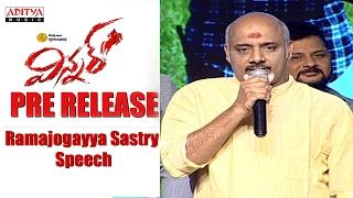 Repeat youtube video Ramajogayya Sastry Speech    Winner Movie Pre Release Event    Sai Dharam Tej, Rakul Preet   