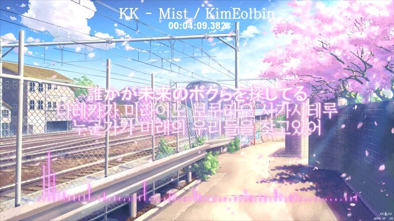 kk-mist-misuto-jamag-bal-eum-720p-kimeolbin-gim-eolbin-kimeolbin