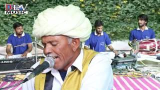 आपरी भक्ति रो दाता - Marwadi Desi Bhajan | DEEP Ji Maharaj | RDC Rajasthani | Dev Music Cassettes