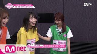 [ENG sub] PRODUCE48 [3회] 한국 아이돌 vs 일본 아이돌 댄스 전격 비교 180629 EP.3