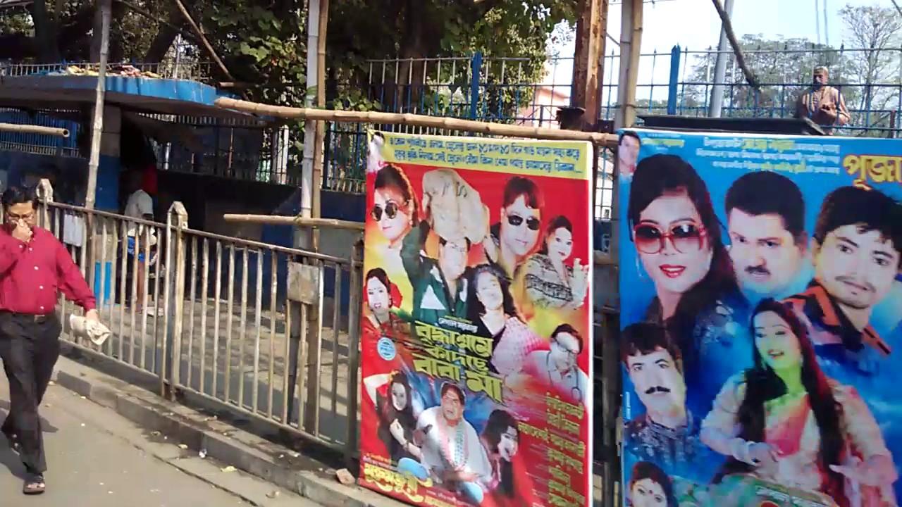 Kolkata Road Guide: Ganesh Talkies to Sovabazar via B K Pal