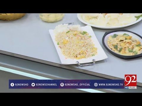 Recipe Of Vegetable Rice By Chef Munira Kiran !!!