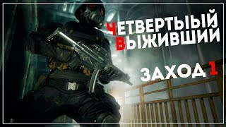 Афтергейм и режим за Ханка ● Resident Evil 2 [Remake 2019] 4th Survivor #1