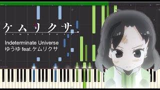 【11話ネタバレあり】 ゆうゆ feat.ケムリクサ - Indeterminate Universe (ケムリクサ) For Piano Solo