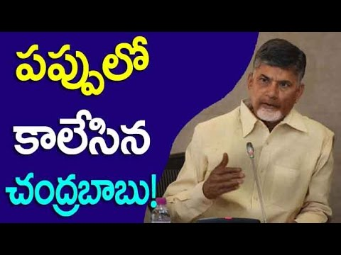 Chandra Babu Mistakes On Social Media | Ravikiran Inturi Arrest And Release | Political Punch|Taja30