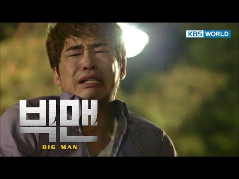 Big Man | 빅맨 - EP 7 [SUB : ENG, CHN, MAL, VI, IND]