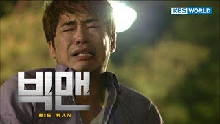 Video Big Man | 빅맨 - EP 7 [SUB : ENG, CHN, MAL, VIE, IND] download MP3, 3GP, MP4, WEBM, AVI, FLV Agustus 2018