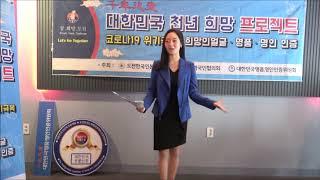 [노작가 소개] 조은비 아나운서  / 2020년 12월…