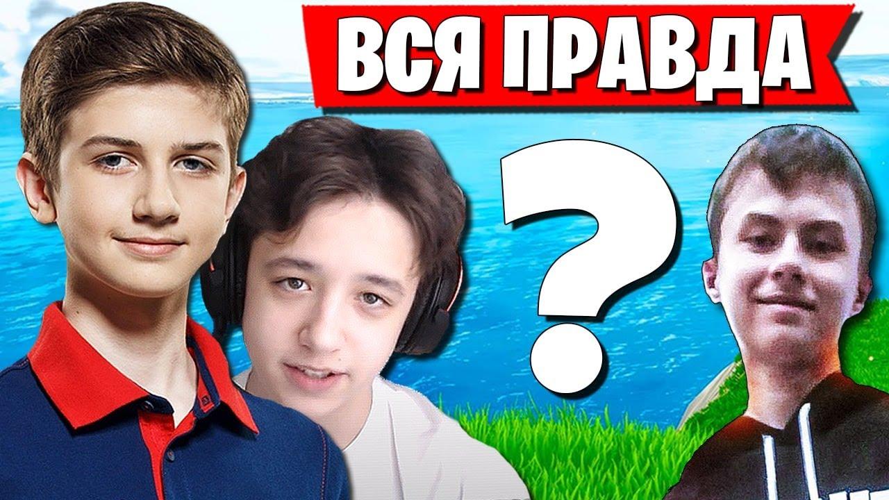LETW1K3 РАССКАЗАЛ ВСЮ ПРАВДУ ПРО РАСПАД ТРИО С 7TOR В ФОРТНАЙТ