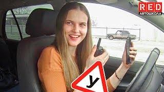 Обучение по Рации - Упражнения на Автодроме… Урок Вождения 4!!!  [Автошкола на YouTube]