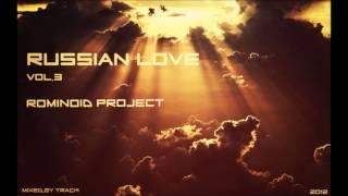 Краски - Оранжевое солнце(Rominoid project remix)[HQ]