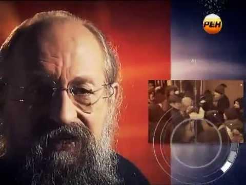 Анатолий Вассерман - Открытым текстом 25.01.2013