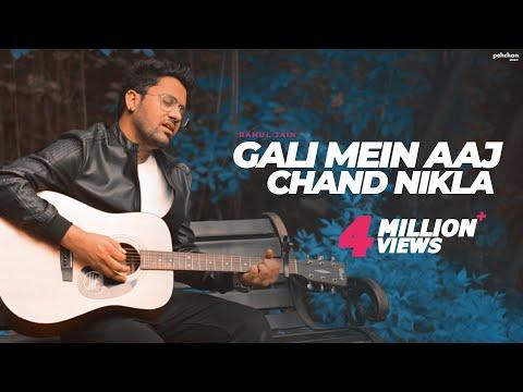 Gali Mein Aaj Chand Nikla | Rahul Jain | Unplugged Cover | Alka Yagnik