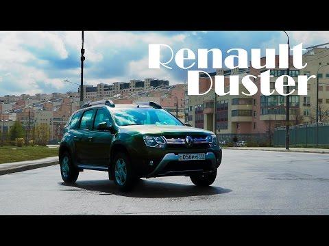 обновленный Renault Duster 1.6, МКП Рено Дастер, обзор, тест драйв СТОК 10