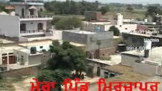 Mera Pind Mirzapur.mpg