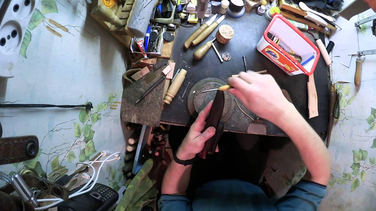 Инструмент для снятия фаски с торцов кожи, обработка натуральной кожи, вырезка канавок под шов.