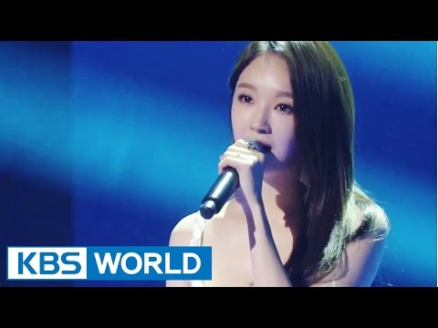 Davichi - Do You Know | 다비치 - 아시나요 [Immortal Songs 2]