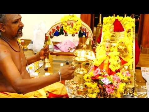 Sampradaya Shasthapreethi @ Sri Neelakanta Iyer Memorial Hall