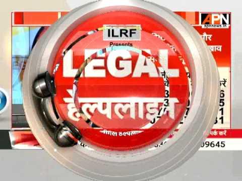 #LegalHelpline: Maintenance and Welfare of Parent and senior citizen Act