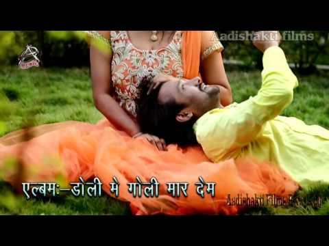 Khesarilal best song