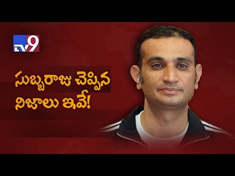 Drugs Scandal - Face to face with Akun Sabarwal - TV9 Exclusive