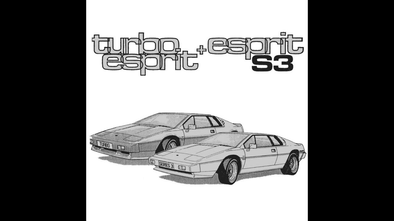 Lotus Esprit 1980 1987 Service Manual Repair Manual Wiring Diagrams Youtube