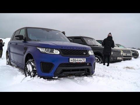 Range Rover SVR в снегу (доминирует)