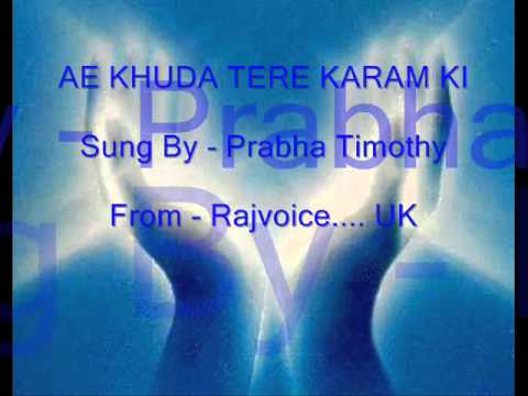 Prabha Timothy - Hindi Christian Song - Ae Khuda Tere Karam Ki