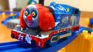きかんしゃトーマス ピエロのおばけ電車 Thomas&Friend Ghost Train