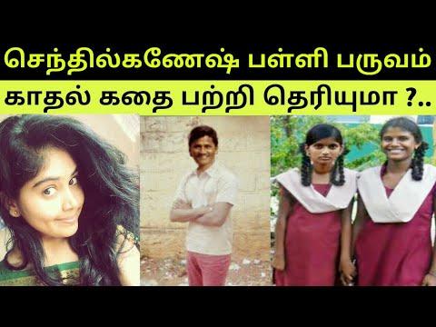 Super singer | Senthil ganesh Rajalakshmi Love Story | Vijay tv